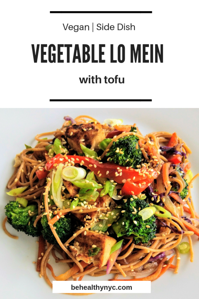 Vegan Spicy Tofu and Vegetable Lo Mein - high-protein, healthy, and low-calorie. This dish is an excellent option for vegans and vegetarians.